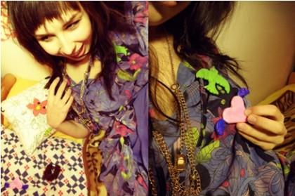 Chiq založila blog o módě